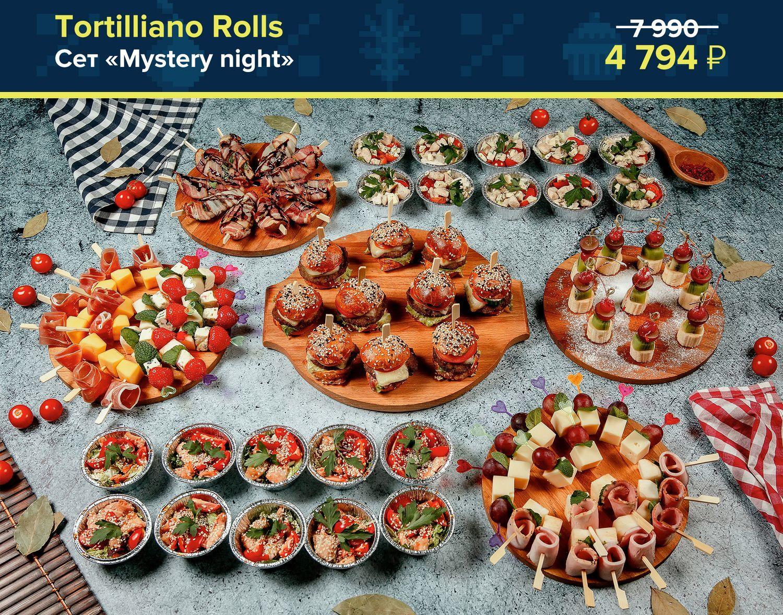 Tortilliano